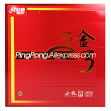 DHS GoldArc 5 / GA5 Table Tennis Rubber (Made in Germany) DHS GoldArc 5 / Gold Arc 5 Original DHS Ping Pong Sponge