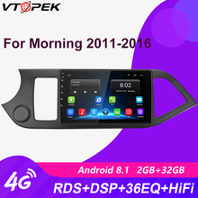Vtopek 2+32G 9inch 2din Android Car Radio Multimedia Player Navigation GPS For KIA Picanto Morning 2011-2016 Head Unit 2 Din Dvd
