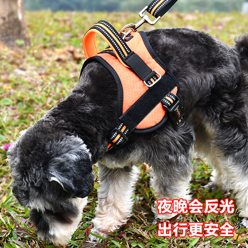 Pet Supplies Medium Large Dog Proof Punch Oxford Cloth K9 Chest And Back Dog Hand Holding Rope