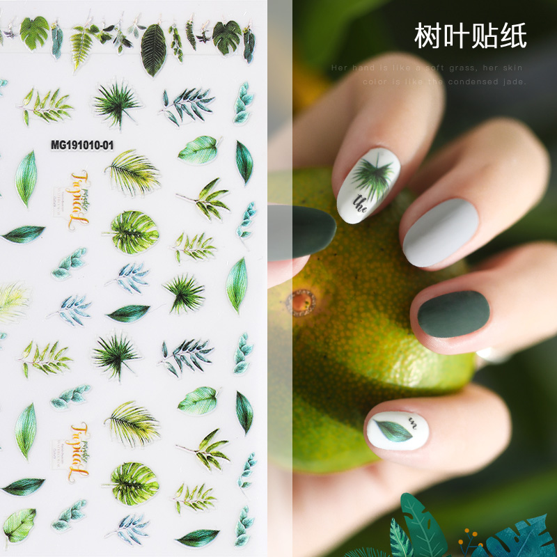 Newest MG010-01 green leaf pattern 3d nail sticker Japan style nail decal back glue DIY decorations tools