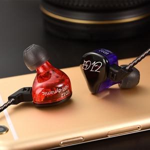 Image 4 - Kz ED12 1DDイヤホン重低音ケーブル制御小麦音楽携帯電話のヘッドセット発熱ハイファイイヤホンZS5 ZS6 ES4 ES3 zstx zsnプロ