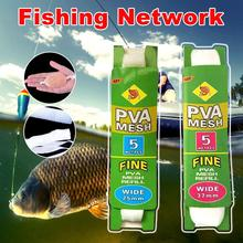 5M PVA Soluble Narrow Fishing Network Refill Stocking Bait Bag Protect Fish Net Rig Hook Bait Feeder Fishing Lure 1pc 5m pva 25mm wide mesh refill carp fishing stocking boilie rig bait wrap bags fishing net pva fish net landing net pva mesh 8