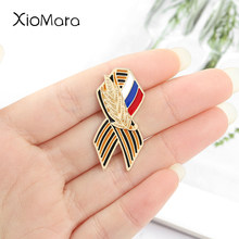 St. George Ribbon Badge with Russian Flag Ribbon Of Saint George Victory Day Pin Brooches for Men Women Jewelry Accessories