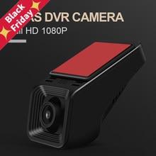 Isudar-cámara frontal para coche, grabadora de vídeo, USB, DVR, 16GB, reproductor Multimedia, GPS, sin Carmate, 1080P