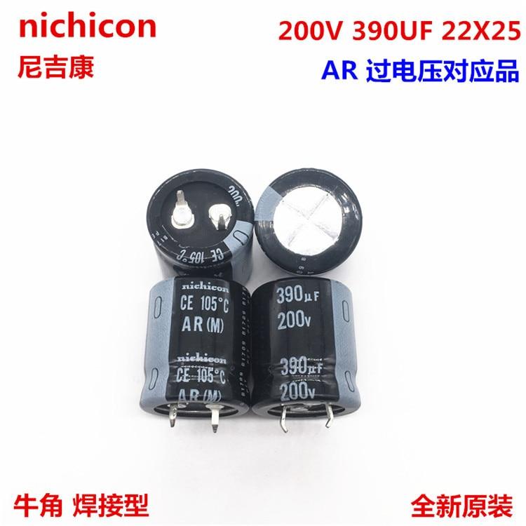 2PCS 270uf 160v Nichicon GU 20x25mm 160V270uF Snap-in PSU Capacitor