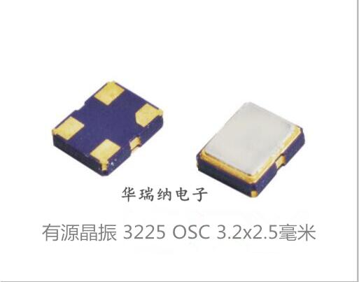 5pcs 100% New And Orginal Active SMD Crystal Osc 3225 3.2X2.5mm 13.5M 13.5MHZ 13.500MHZ 3.3v