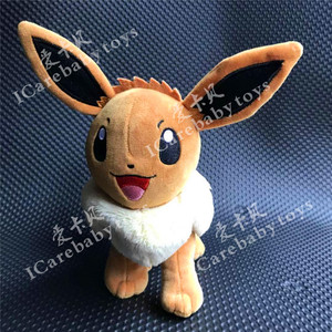 Image 1 - Cartoon New Official Smile standing Eevee 23cm Plush Sandbag Doll Toy
