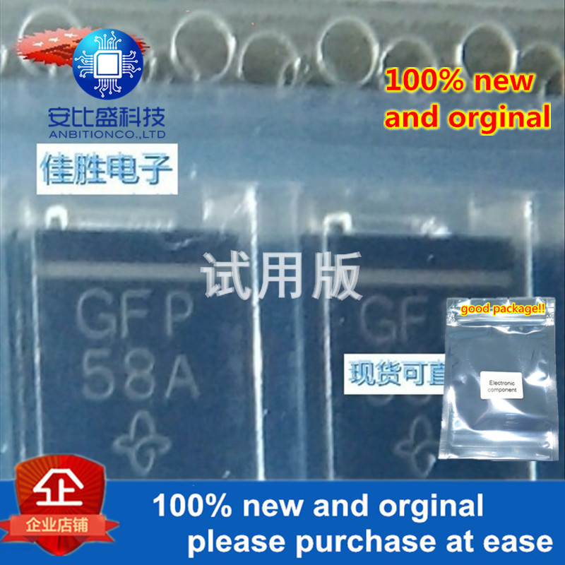 20pcs 100% New And Orginal SMCJ36A DO214AB Silk-screen GFP In Stock