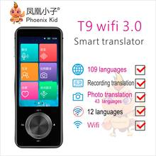 Offline Instan Voice Translator 107 Bahasa Smart Bt Wifi Online Real-Time Simultaneou Terjemahan Phonto Tes Oral Trabslate(China)