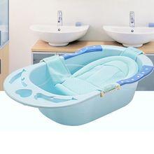 Детская Регулируемая Т-образная анти скользкая ванна для малышей, душевая сетка для младенцев, детская кроватка, домашний коврик для сиденья
