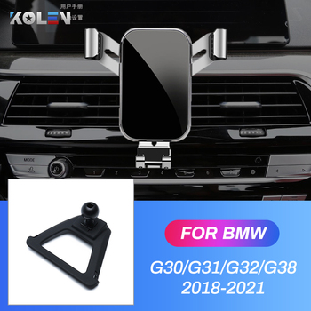 Car Mobile Phone Holder For BMW G30 G31 G38 5 Series G38 6GT 2018-2021 525 530 535 Gravity Stand GPS Air Vent Navigation Bracket image