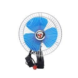 8 cali 12V/24V Mini elektryczny samochód wentylator chłodzenia niski poziom hałasu letni wentylator samochodowy przenośna osłona do pojazdu ciężarówka Auto oscylacyjny wentylator sprzedaż