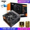Aigo fonte Max 750W güç kaynağı 80 artı PSU PFC sessiz Fan ATX 24pin 12V PC bilgisayar SATA oyun PC güç kaynağı Intel AMD