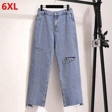 Hole Jeans Leg-Pants Wide Oversized Distressed High-Waist Large Plus-Size Women's Autumn