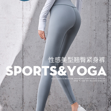 Tight-Exercise-Set Fitness-Pants Running-Wear Summer Lift Stretch Women Buttock Thin