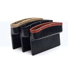 Car Seat Crevice Pockets 3 Color PU Leather Leak-Proof Storage Box Organizer Universal Side Gap Pocket