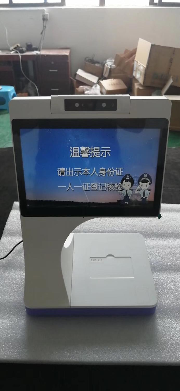 Visitors Check In /out Management System 10.1'' Inch Dual Touch Screen ID OCR Facial Recognition Device