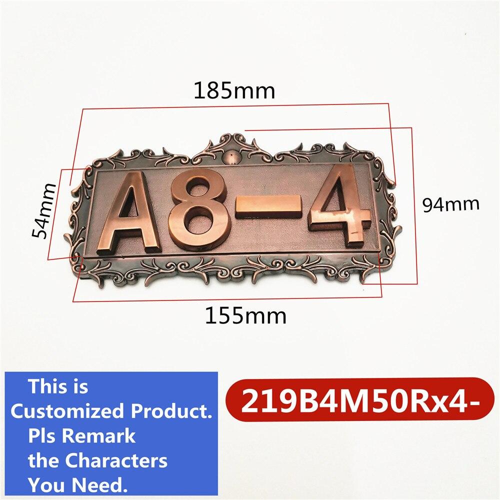 219B+M50R=4+