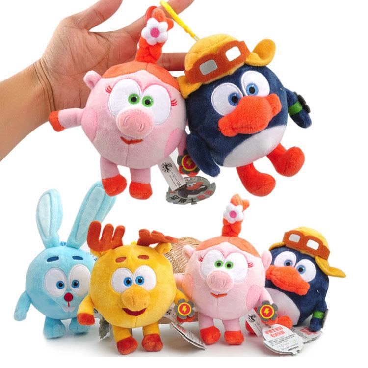 15-20cm Cartoon Happy Ball Pincode Stuffed Plush Toy Smesharik Babyriki GoGo Small Pendant Grabbing Rag Doll Backpack