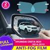 現代 creta ix25 2014 から 2019 2018 完全カバーバックミラー hd フィルム防曇防雨自動ミラーステッカー車のアクセサリー
