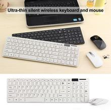 K-06 Ultra-Thin Fashion Mute Wireless Keyboard And Mouse Portable ABS 104 Keys 2.4GHz Silent Design Keyboard For Android