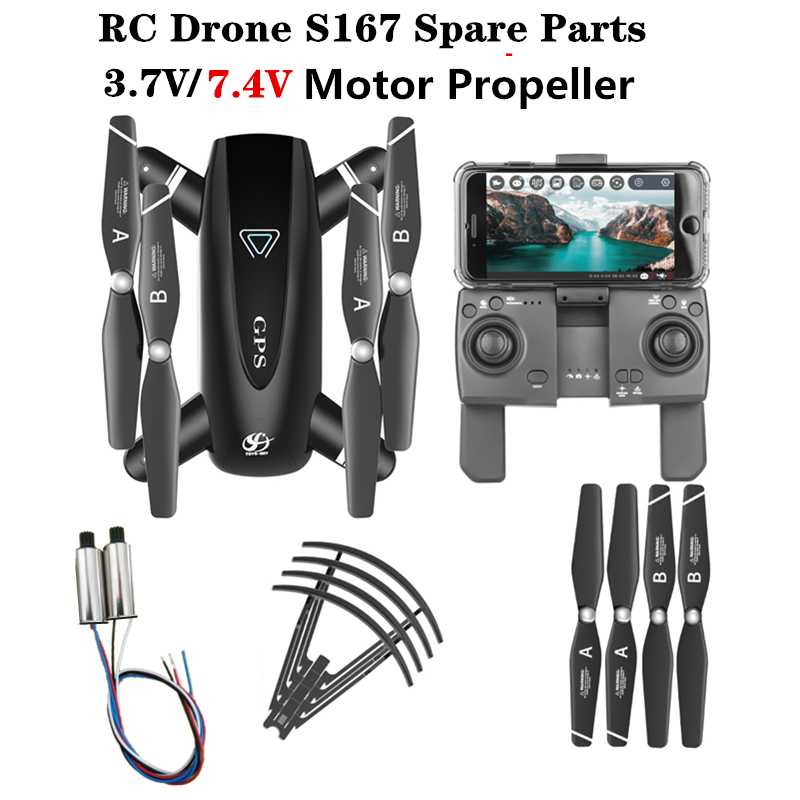 RC Drones S167 Propeller Protection Fram Accessories Remote Control Quadcopter 3.7V And 7.4V Motor Spare Parts Gear Blade Engine