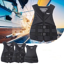 2021 life jacket the fishing vest water jacket sports adult children life vest clothes swim skating ski rescue boats drifting
