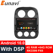 Eunavi 9 אינץ אנדרואיד 10.0 2 דין רכב רדיו GPS Navi סטריאו עבור ג יפ מצפן פטריוט רדיו 2007 2016 WIFI 4G + 64G RK3399