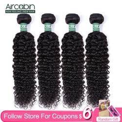 Aircabin, Extensions de cheveux brésiliens 3/4 naturels Remy, couleur naturelle, tissage de cheveux crépus bouclés, lots de 1/100%