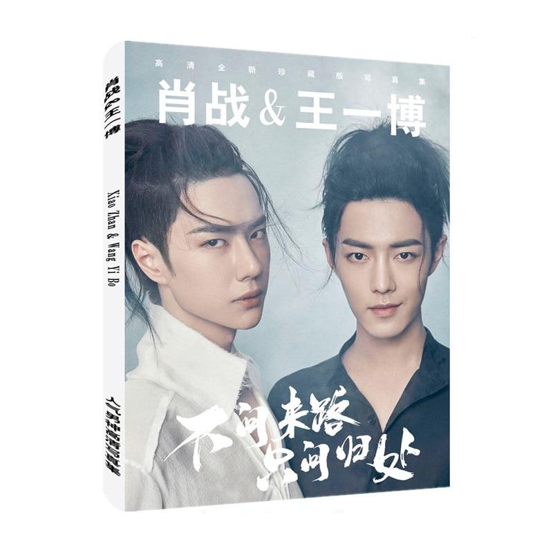 Chen Qing Ling Painting Art Book Xiao Zhan Wang Yibo Figure Photo Album Poster Bookmark Gift Star Photo Album