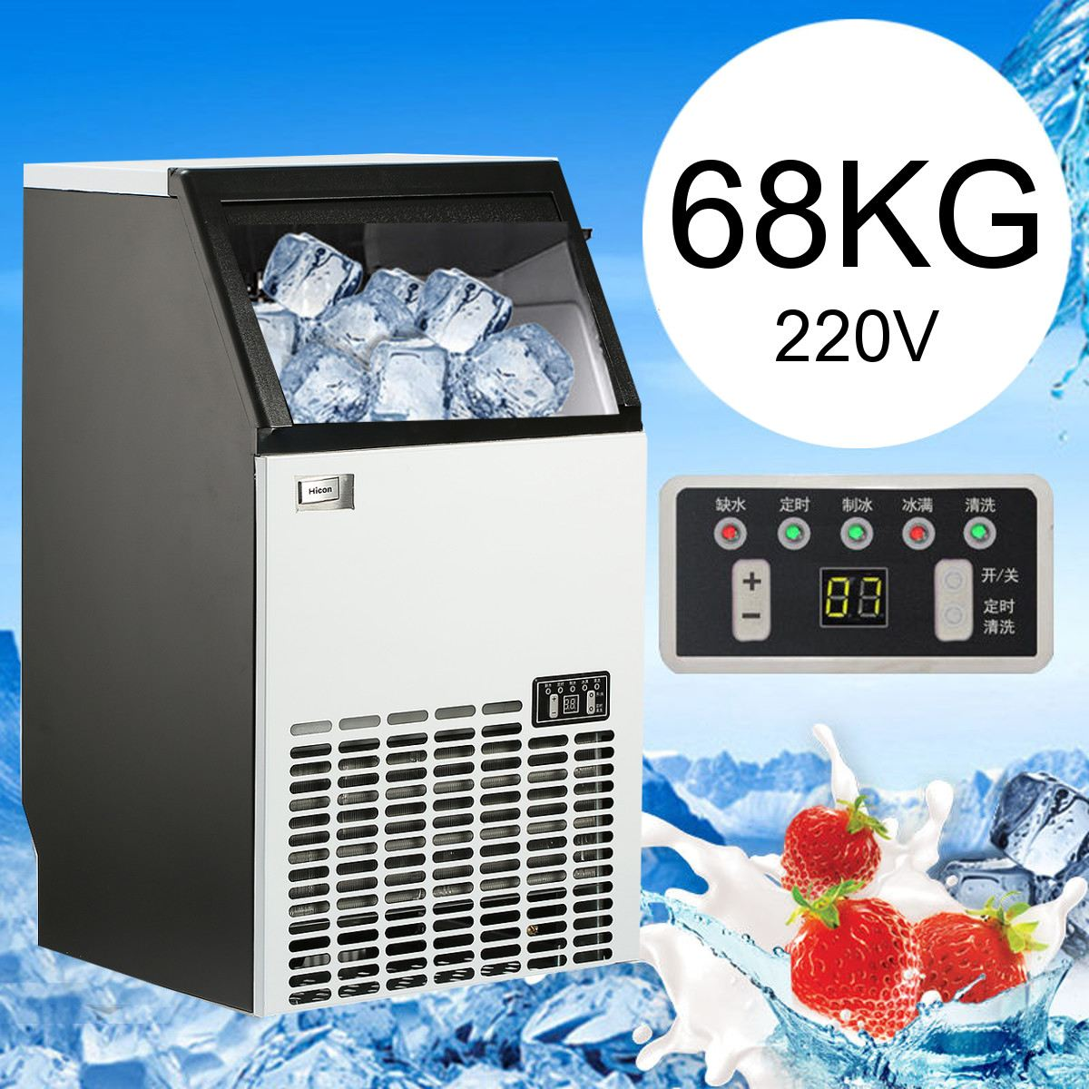 68kg/24hr Ice Makers Commercial Automatic Ice Cube Making Machine For Bar Coffee Shop Milk Tea Room 220V/50hz