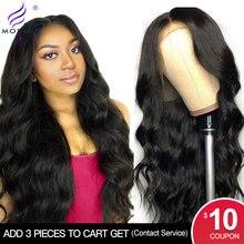 Парики из натуральных волос на кружеве 13*4, предварительно выщипанные бразильские волнистые кружевные парики с детскими волосами, плотность 150