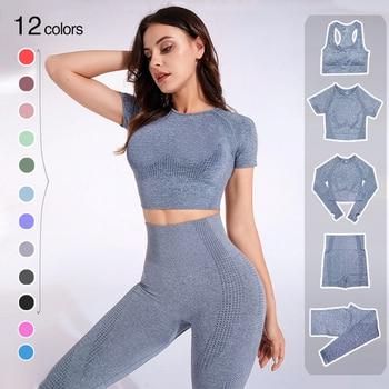 2/3/5PCS Seamless Women Yoga Set Workout Sportswear Gym Clothing Fitness Long Sleeve Crop Top High Waist Leggings Sports Suits 1