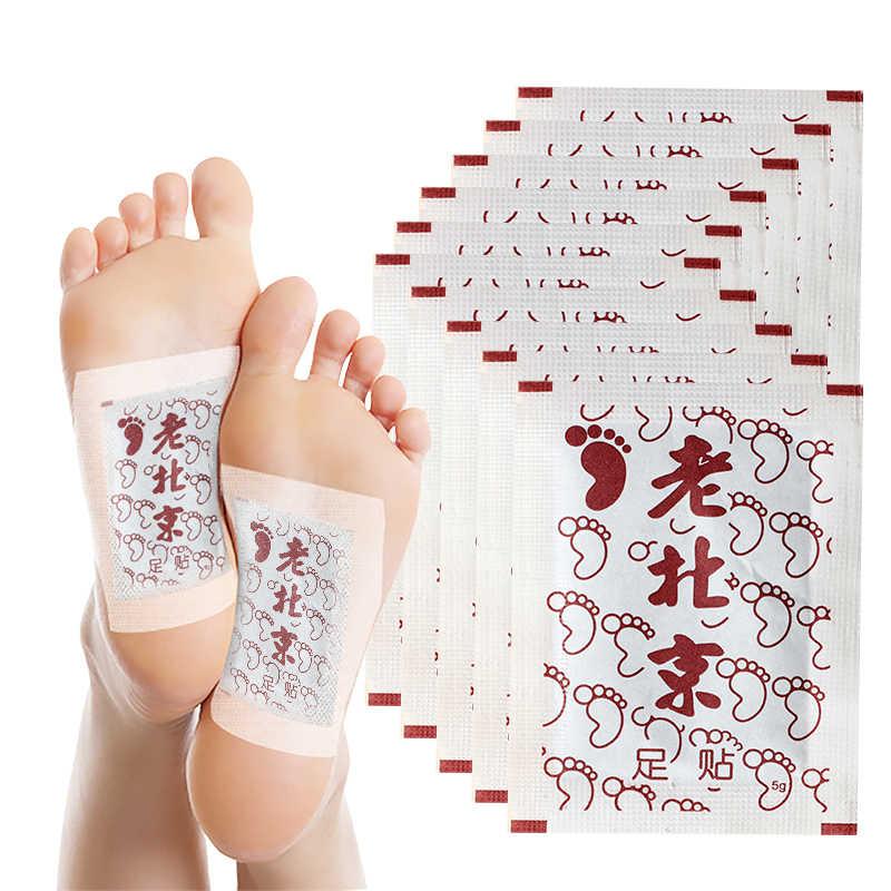 LAMILEE Artemisia Argyi Detox เท้าแพทช์สารพิษฟุต Slimming Cleansing Herbal Body Health แผ่นกาว 10Pcs Bulk