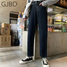 Women's Jeans Trouser Straight-Pants Streetwear Y2K Vintage Dark-Blue High-Waist Baggy