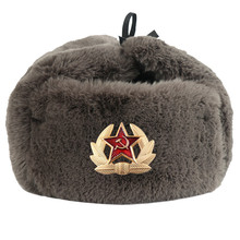 2019 News Fall Winter USSR Bomber Hats CCCP Men Women Plush Hat Keep Warm Soviet cap