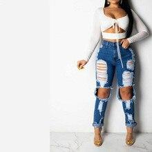HHDMV, для снижения возраста, в стиле хип-хоп, длинные джинсовые штаны с высокой талией, с пуговицами, с карманами, с дырками, джинсовые длинные штаны для маленьких ног