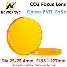 Lente de foco co2 china lentes laser znse diâmetro 25.4mm fl50.8 76.2 101.6 127mm para a máquina de corte a laser newcarve