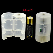 DIY Plastic AA To D Size Cell Battery Conversion Adapter Switcher Converter Case Storage Box