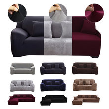 Modern High Quality Stretchable Elastic Sofa Cover for Living Room L Shape Spandex Sofa Cover Adjustable Covers for Corner Sofa