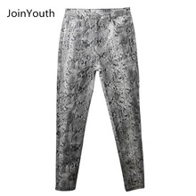 JoinYouth Women Snake Print Pencil Pattern Pants Ladies High Waist Skinny Fashion Stretch Autumn Winter Elastic Female trousers