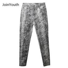 JoinYouth 여성 스네이크 인쇄 연필 패턴 바지 숙녀 높은 허리 스키니 패션 스트레치 가을 겨울 탄성 여성 바지