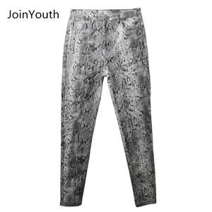 Image 1 - Joinyouth女性のスネークプリント鉛筆パターンパンツ女性ハイウエストスキストレッチ秋冬弾性女性のズボン