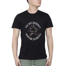 Ya no quiero estar gordo T-shirt Streetwear O Pescoço Casuais Verão