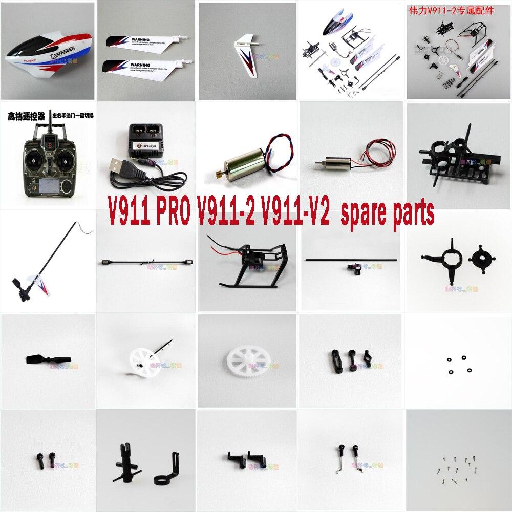 Wltoys V911-PRO V911-2 V911-V2 RC Helicopter Spare Parts Propellers Motor Head Cover Balance Bar Vertical Tail Landing Gear Etc.