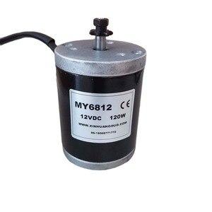Image 3 - MY6812 постоянного тока 150 Вт 120 Вт 100 Вт 12 В/24 В/высокоскоростной двигатель с звездочкой, небольшой мотор для скутера