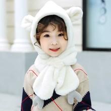 Зимняя Детская плюшевая шапка с шарф-капюшон с милыми ушками, теплая бархатная детская шапочка защищающая от ветра шапка для мальчиков и девочек, толстая Шапка-бини