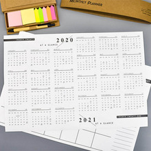 1 Set 2020 Calendar Simple Planning Schedule A3 Note Paper Diary Weekly Plan Agenda Work Study Memo