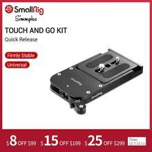 SmallRig TouchและGo Quick Release KitสำหรับSachtler 16 /OConnorยูโร 80 มม./Ronford Baker RBQ 80mm   2128