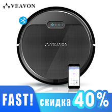 цены VEAVON V2 Robot Vacuum Cleaner By Wet and Dry, 1300Pa Power Suction Vacuum Machine, App Controls, Self-Charging